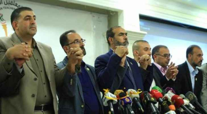 UPDATED: Teachers' Syndicate council members granted bail following Amman Court order