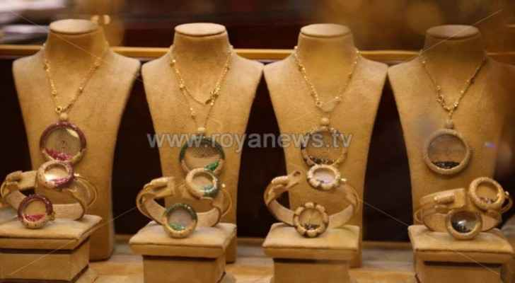Gold prices rise in Kingdom