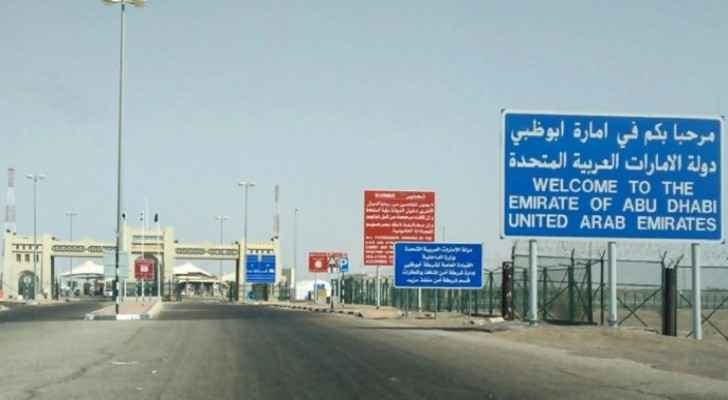 UAE to reopen all borders with Qatar