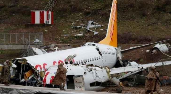Airplane crash death toll increased in 2020, despite decline in accidents, flights