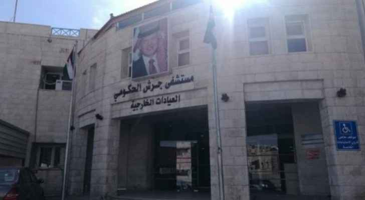 Jerash Governmental Hospital resumes work in outpatient clinics, conducting operations