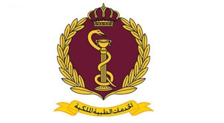 Royal Medical Services to reopen all clinics for patients