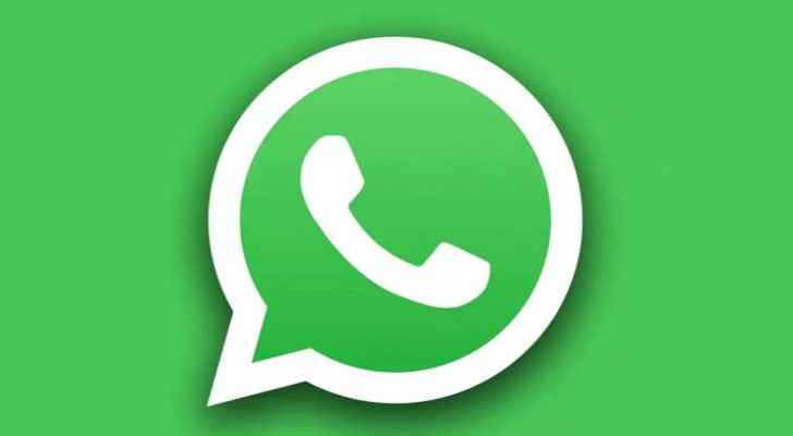 Telecommunications Commission asks WhatsApp users to activate two-factor authentication