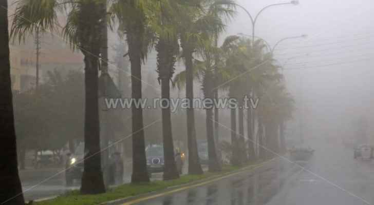 Cold weather conditions expected over next two days: JMD