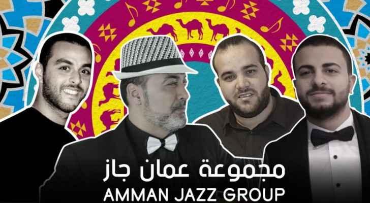 18th edition of Panama Jazz Festival underway, featuring Jordanian artists