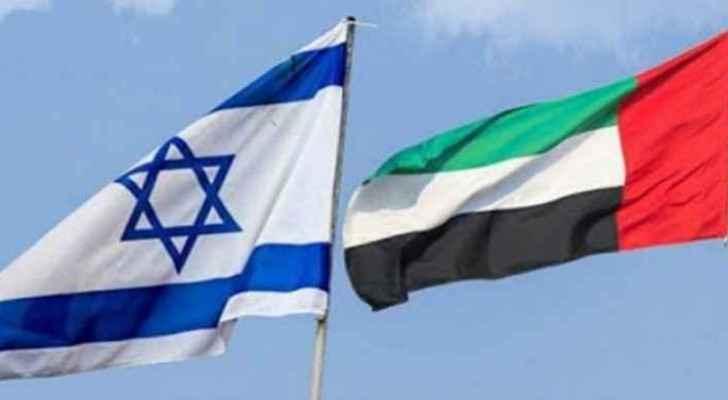 UAE temporarily suspends visa free travel for Israeli Occupiers