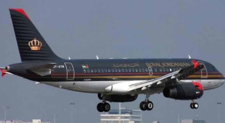 Civil Aviation Authority cancels 'Gateway2Jordan' arrivals platform starting Wednesday