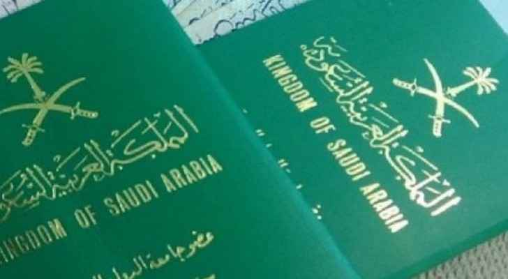 Saudi Arabia grants nationality to children of 'unknown parentage'