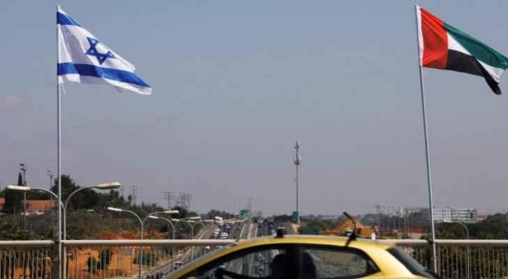 UAE to open embassy in Tel Aviv