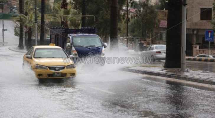 High chances of rain starting Thursday: Arabia Weather