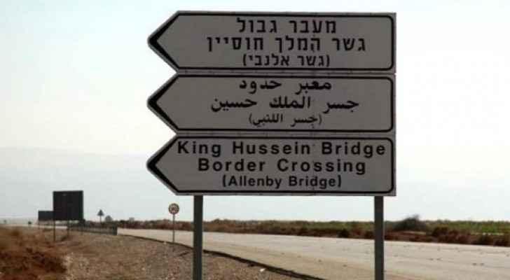 Al-Karama border crossing to close starting Thursday