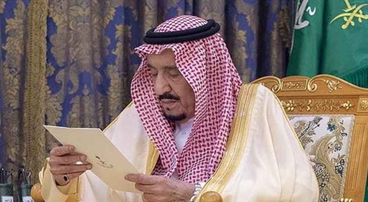 Photo: King Salman. Source: Anadolu Agency