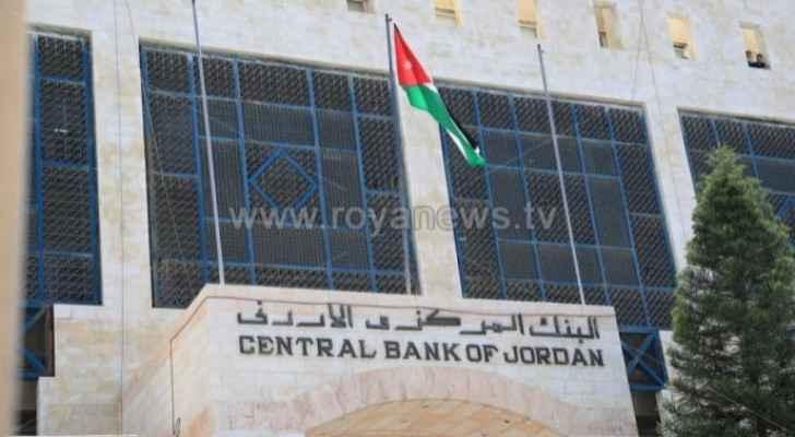 Operations suspended at all banks across Jordan Thursday: CBJ