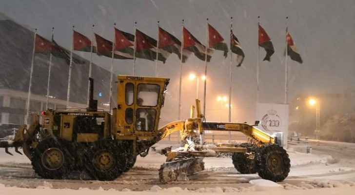 GAM hires 90 vehicles to deal with snowy weather in Kingdom