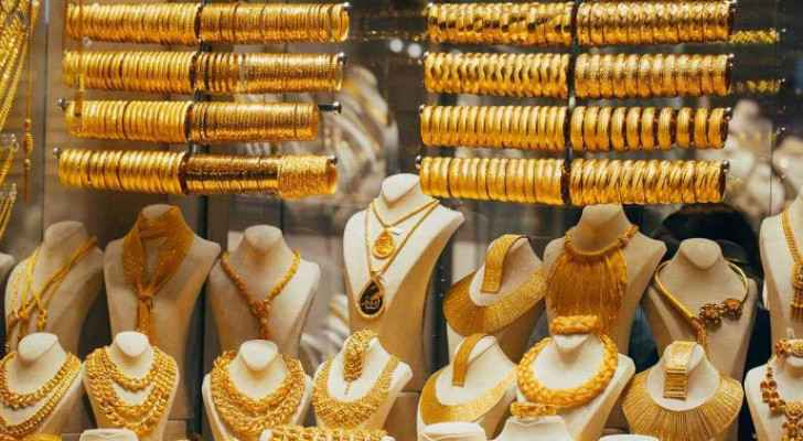 JJS announces gold prices Saturday