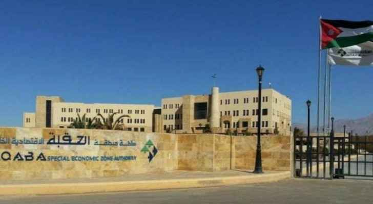 Lifting Friday lockdown revived tourism in Aqaba: ASEZA