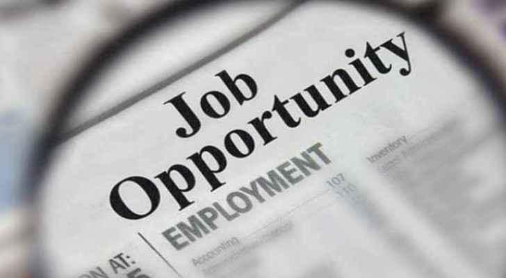 Unemployment in Jordan a 'ticking time bomb': Qatamin