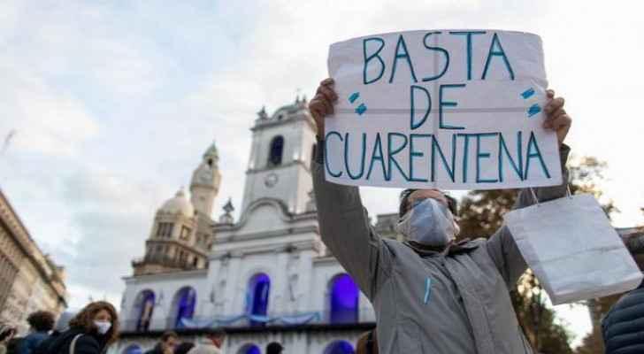 Protests occur in Argentina against COVID-19 vaccine discrimination