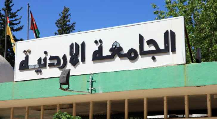 Jordan University prohibits students from entering unless they have in-person lectures