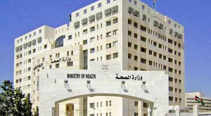 MoH launches training for coronavirus field hospitals