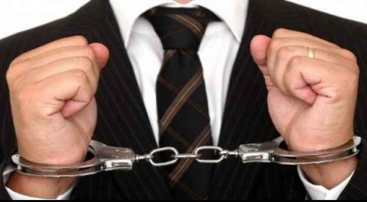 Three grooms arrested following defense order violations
