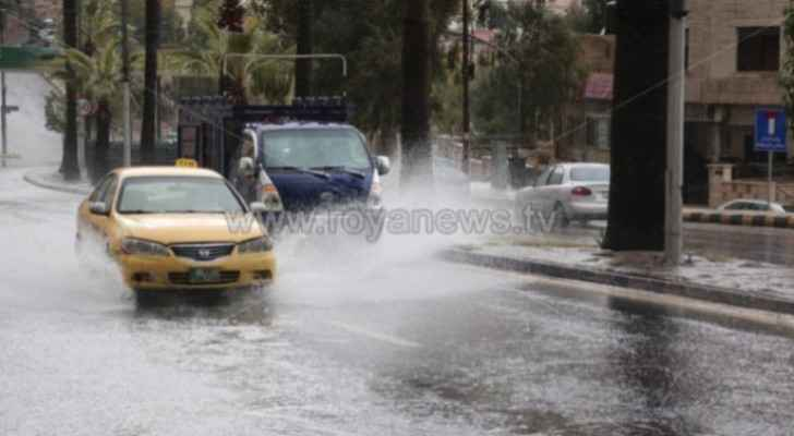PSD issues weather warning
