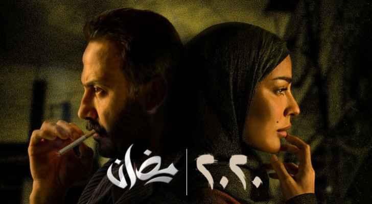 Nadine Njeim appears in new series on Roya TV exclusive in Jordan
