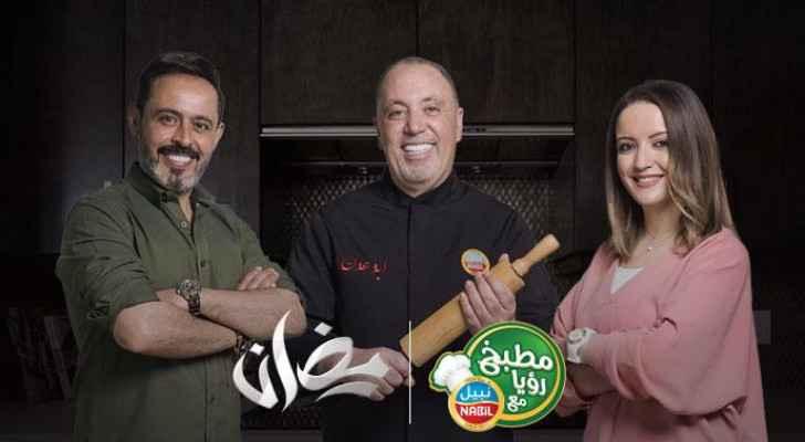 The return of the bulldozer, Chef Nidal Al-Brihi during Ramadan