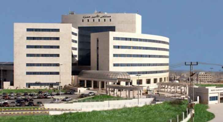 Occupancy rate in Prince Hamza Hospital reaches 75 percent