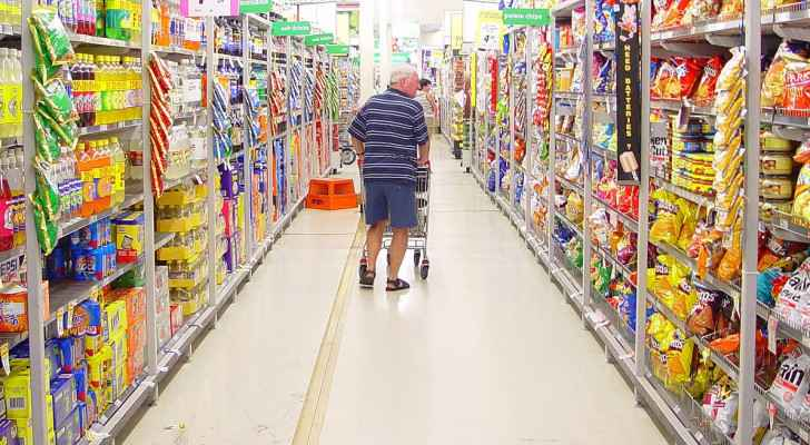 Consumer watchdog slams recent rise in basic commodity prices
