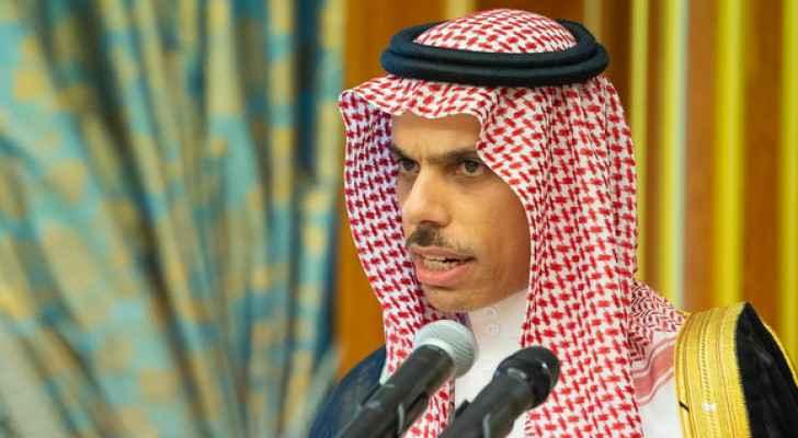 Credit: Al Arabiya