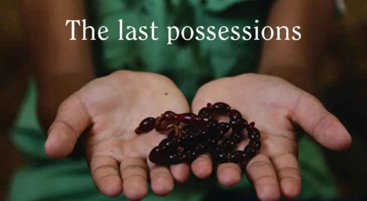 """""""The Last Possessions"""" campaign launched to support Syrian children and their families in Jordan"""