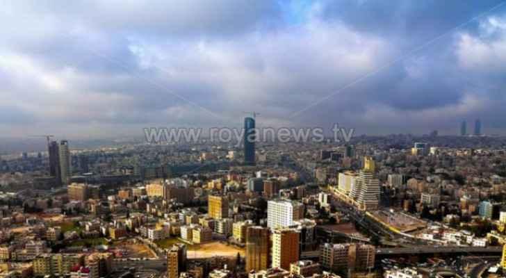 Cloudy skies, rain: Arabia Weather