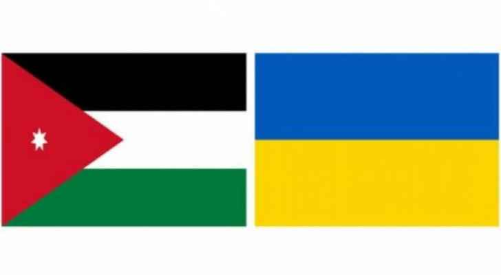 Ukraine supports Jordan's efforts in maintaining security, stability