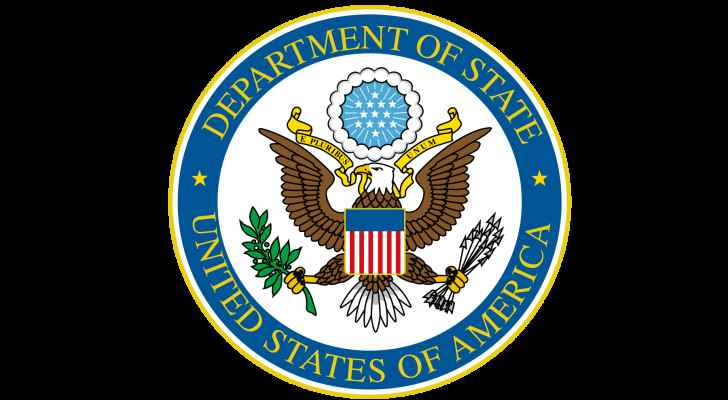 US announces additional humanitarian assistance for Syria crisis response