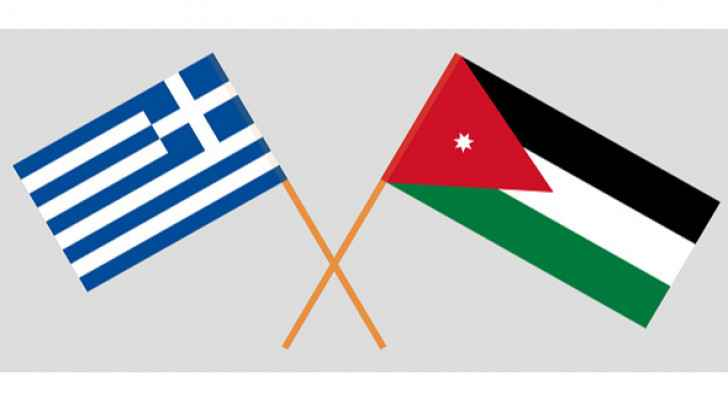 Greece expresses full support to King Abdullah II