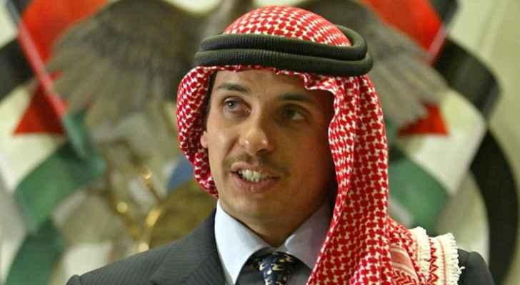 Amman Attorney General issues gag order exemptions regarding Prince Hamzah