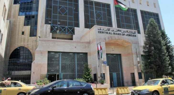 Central Bank of Jordan announces official working hours for banks during Ramadan