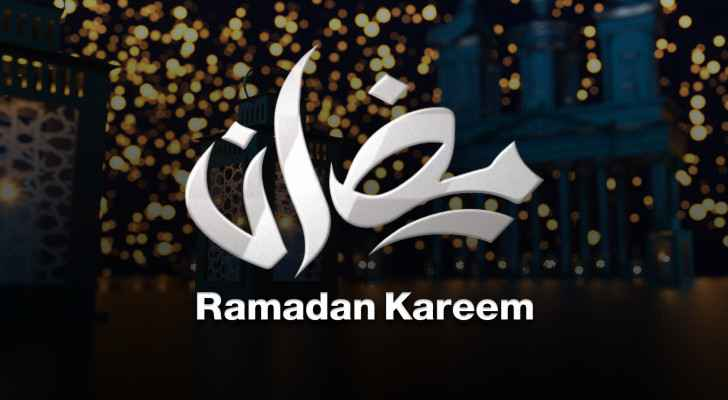 Jordan's Grand Mufti declares Tuesday as first day of Ramadan