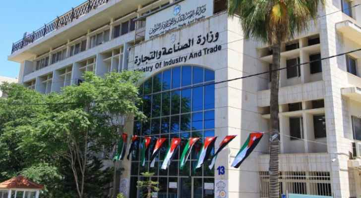 Eight establishments in Irbid issued violations for failing to set price regulations