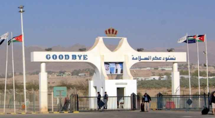 ASEZA reopens Wadi Araba border crossing for tourists