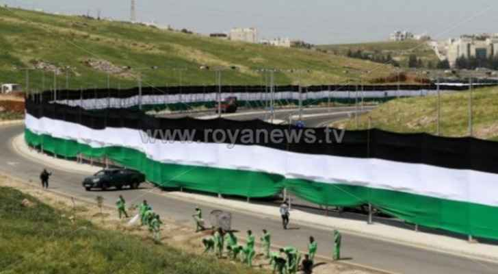 GAM clarifies reason why Jordan's 'largest flag' was not included in Guinness Book of World Records