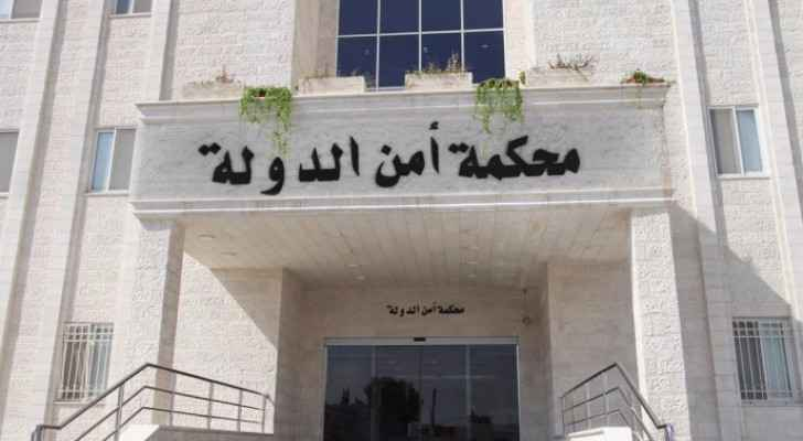 State Security Prosecutor's office completes investigations related to 'sedition case'