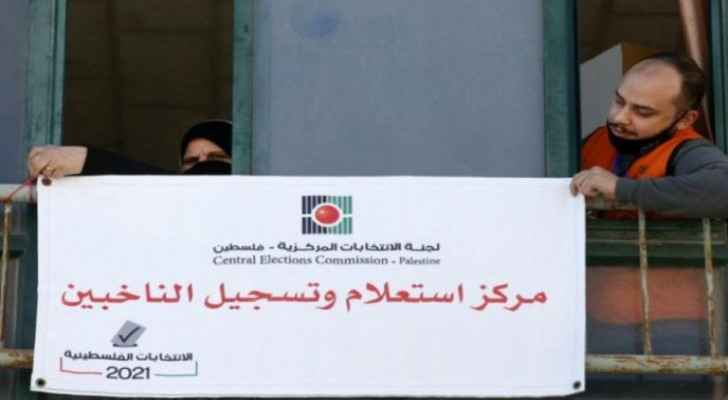 Elections to be held on time: Palestinian Presidency