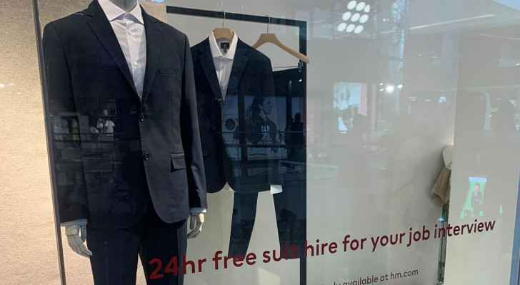 H&M UK launches free suit hire for job seekers