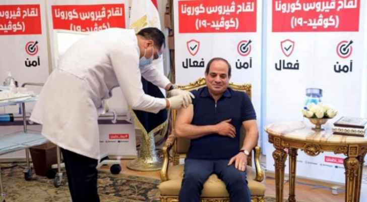 Sisi receives coronavirus vaccine amid state of emergency in Egypt