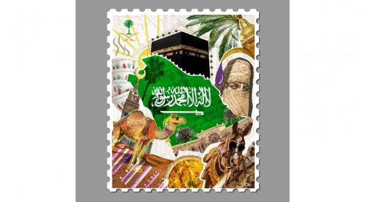 'Royal KSA' - Picture from Jordanian artist Raya Al Mufleh