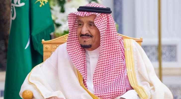 Source: King Salman