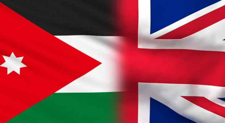 Photo: UK in Jordan
