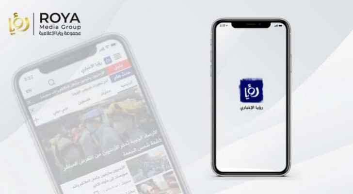 Roya News application ranks amongst most downloaded news apps in Jordan